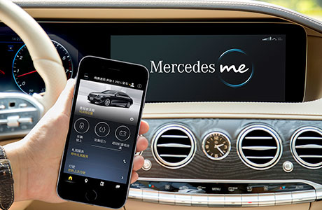 Mercedes me互联,智能护航