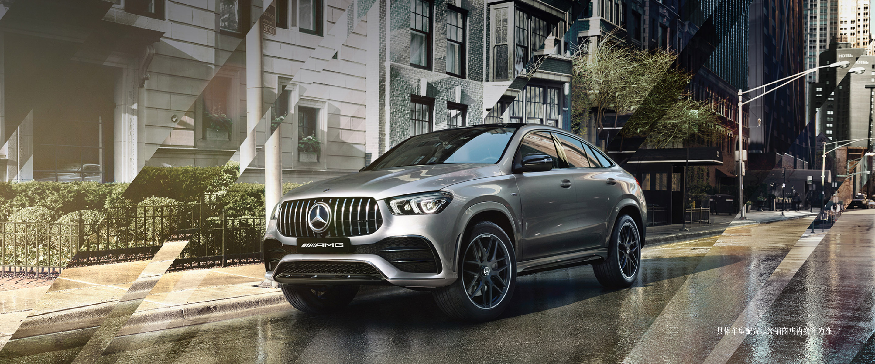 AMG GLE 53 4MATIC+ Coupe